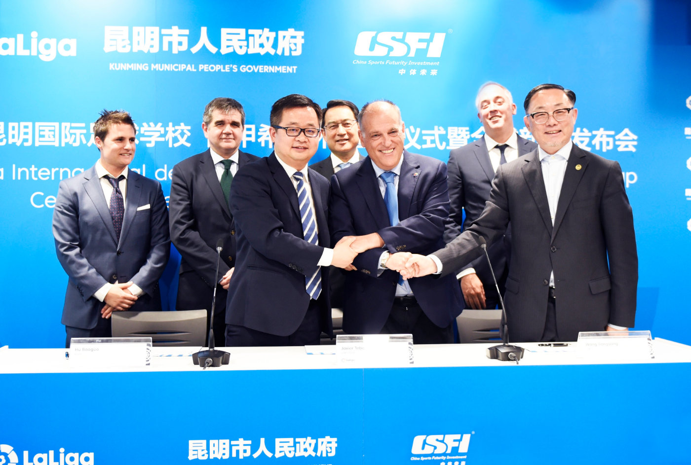 官方:西甲联盟将在中国开设永久性青训足球学院