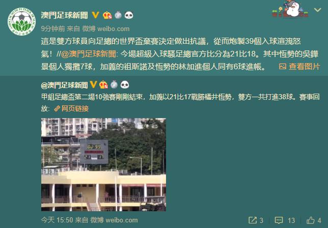 http://www.edaojz.cn/yuleshishang/143188.html