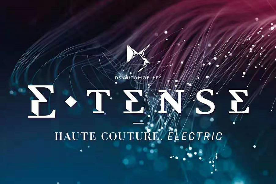 FE电动方程式收官,DS钛麒凭DS E-TENSE科技问鼎赛季双冠