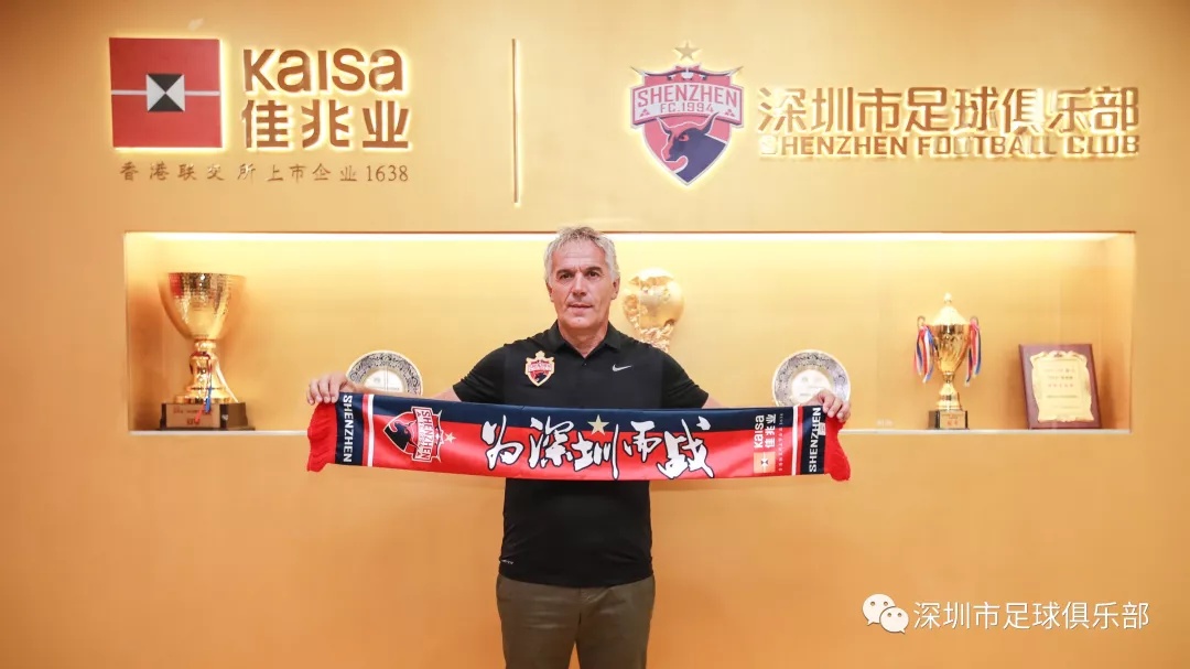 前意大利国家队教练多纳多尼出任深圳佳兆业主帅