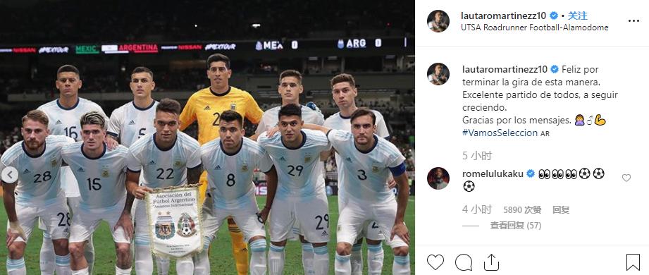大演帽子戏法,劳塔罗:一场完美的国家队比赛