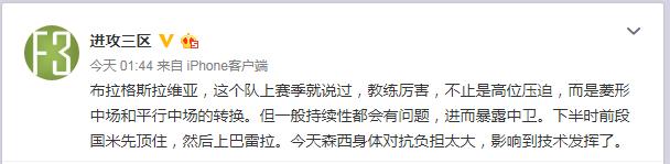 """美籍华人学者:若蔡英文搞""""台独""""惹起战争 美国不会介入"""