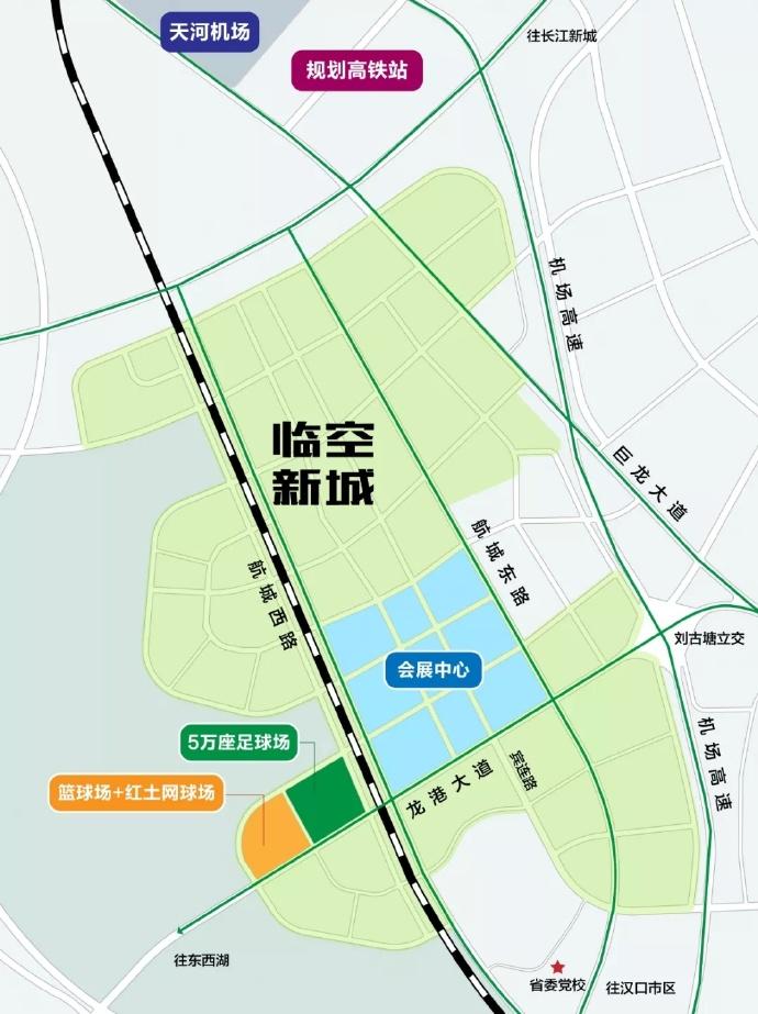 武汉将建容纳五万人专业球场,明年开工可承接亚洲杯