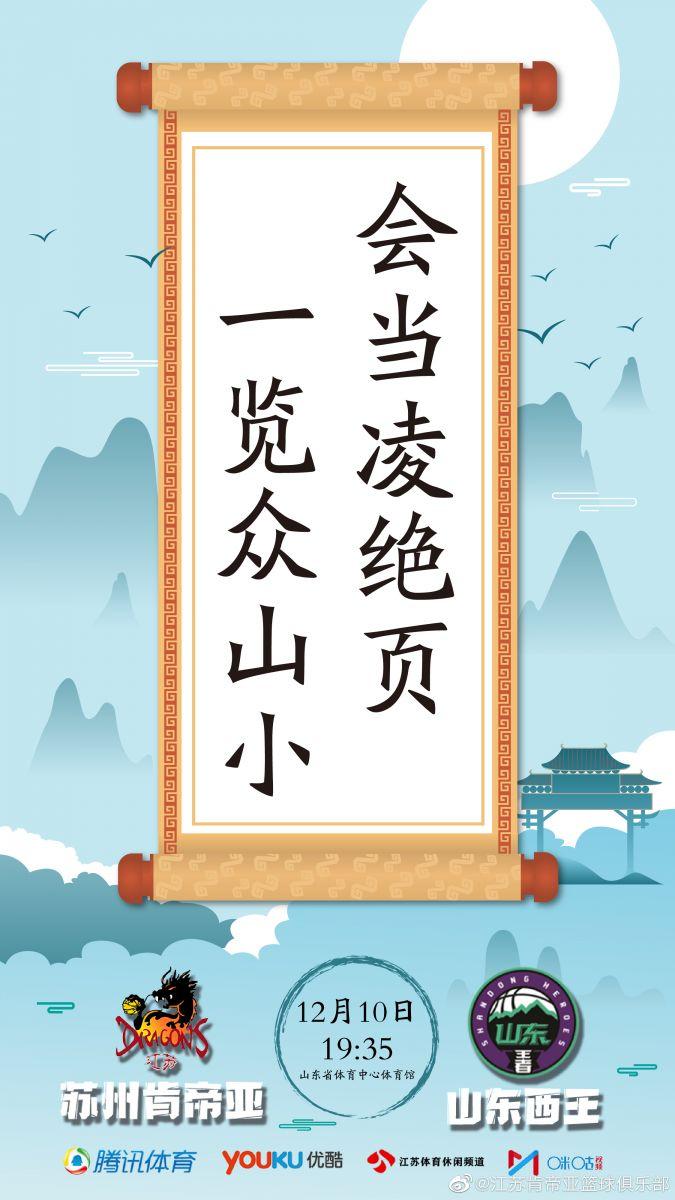 http://www.astonglobal.net/junshi/1175674.html