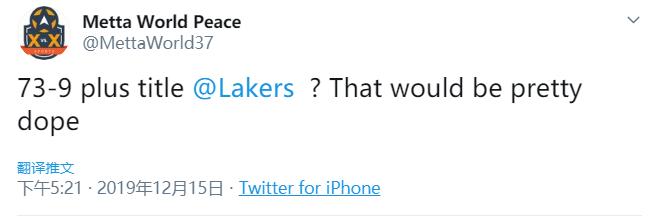 慈世平:湖人73胜9负并且夺冠?这会非常酷