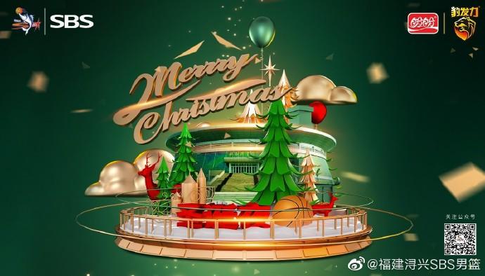 福建男篮发布圣诞主题海报:何不与我一起共度佳节呢