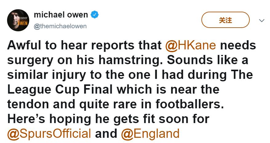 欧文:凯恩这次伤的位置在足球运动员中少见,望早日康复