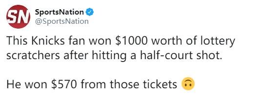 太抠了?球迷吐槽尼克斯主场的中场投篮奖金只有1000美元