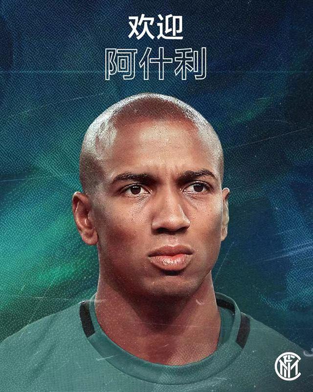 揭秘国米新援阿什利扬:汉密尔顿老乡,世界杯最佳左后卫