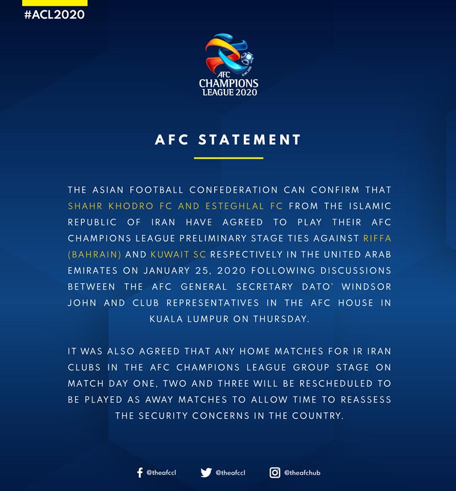 亚足联官方:伊朗球队同意亚冠资格赛次轮移至中立场地