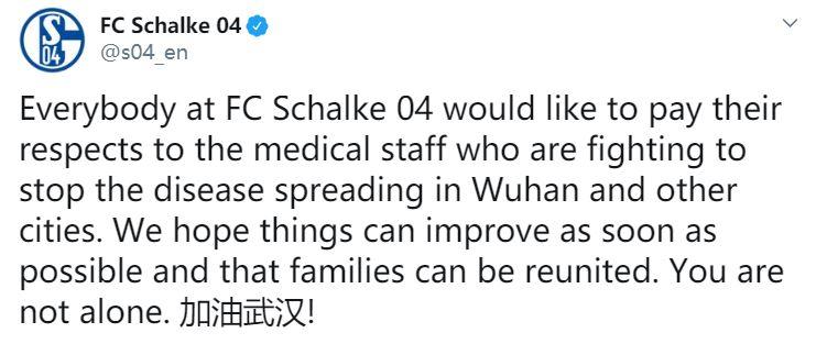 沙尔克英文官推用中文为武汉祈福:加油武汉!
