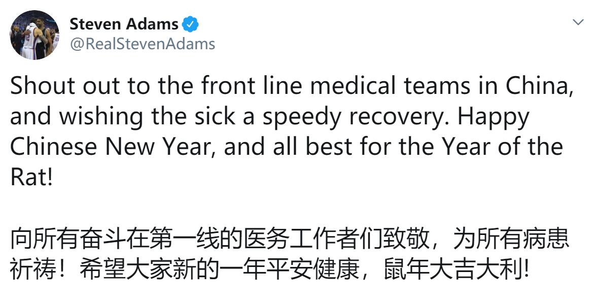 亚当斯发布中英文祝福:致敬医务工作者,为所有病患祈祷