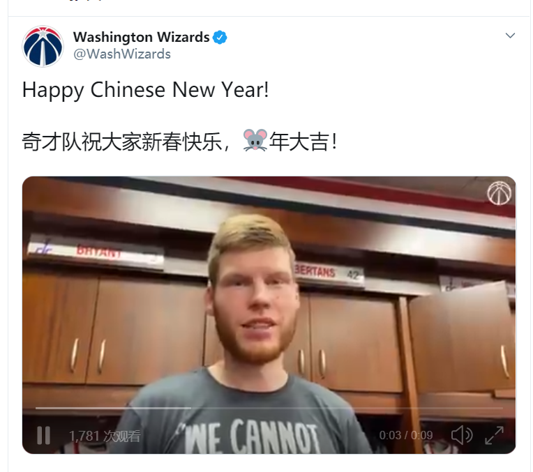 暖心!奇才官推晒贝尔坦斯拜年视频并配中文文案送祝福