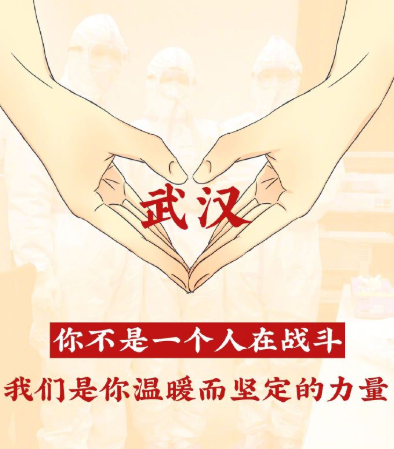 赵睿、孙桐林通过虎扑的渠道向武汉地区的医院捐助了善款