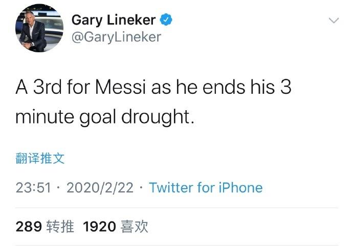 莱因克尔:梅西的第3粒进球终结了他长达3分钟的进球荒