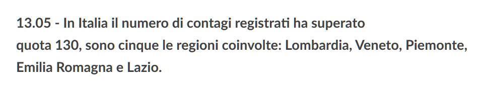 意大利确诊病例超130,伦巴第等5大区受波及或致意甲停摆