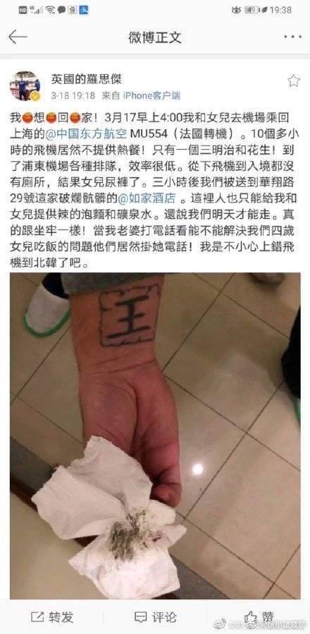 上海声明:DJ罗思杰发表严重不当言论,终止与其一切合作