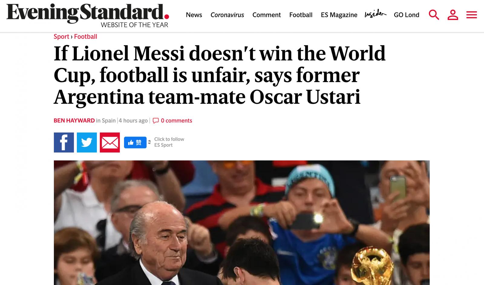 前国门:如果梅西没拿到世界杯,那足球就是不公平的