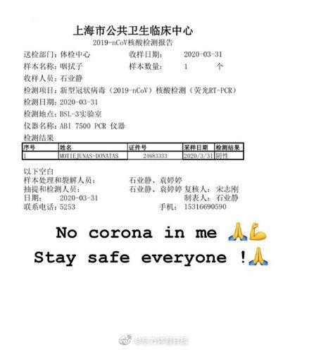 沪媒:上海男篮三名外援核酸检测结果均为阴性