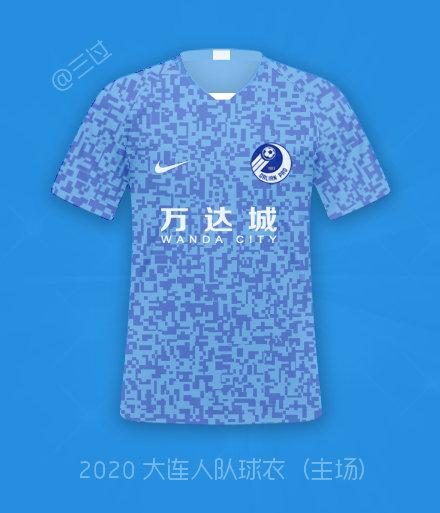 大连人新赛季主场球衣更新:浅蓝色+马赛克迷彩风格设计