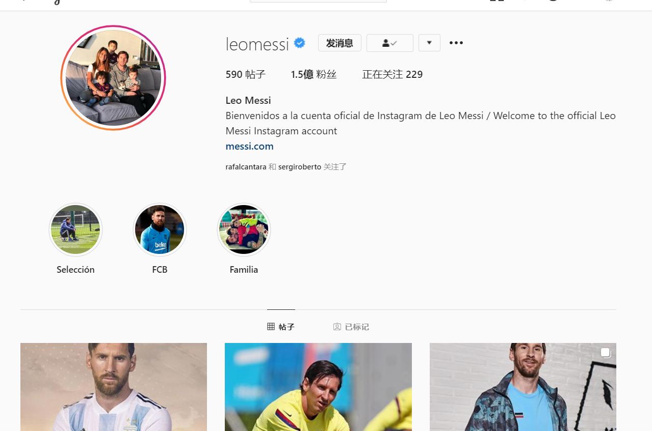 梅西Instagram早上被神秘清空1小时,官方正在调查