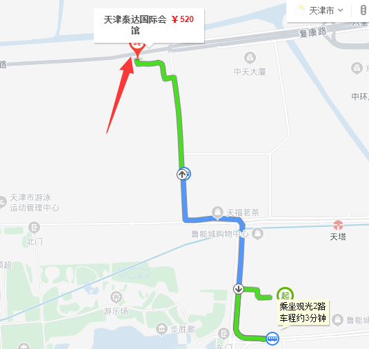 天津新增1例本土确诊系餐厅帮厨,工作地距泰达驻地1公里