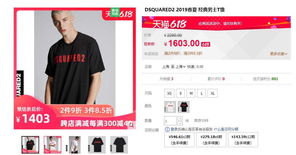 一图流:洛国富晒自拍照,身上同款T恤折扣价