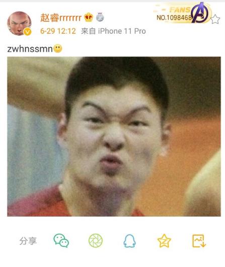 皇家翻译何在?赵睿更博:zwhnssmn