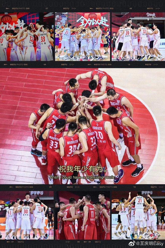 王庆明告别赛季:感恩球迷,会继续带着使命奋力前行