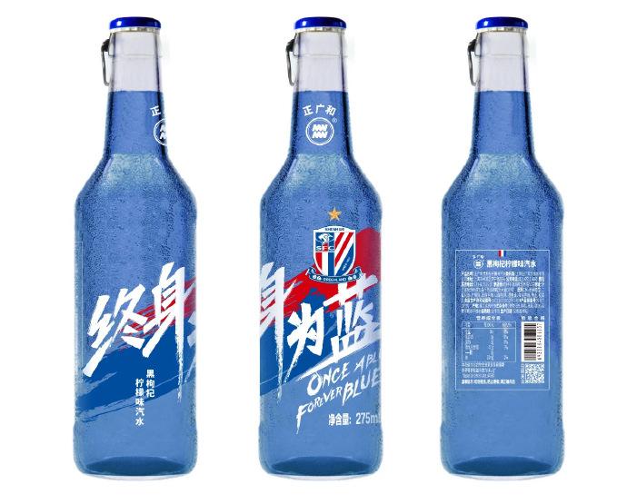 申花国际足球新闻联名155年老品牌正广和,推出黑枸杞柠檬味汽水