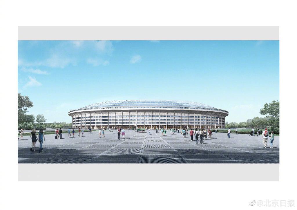足球工体改造效果图出炉,外立面将恢复到50年代最初的样貌