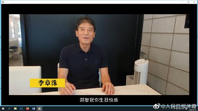 恒大为郑智办生日会,里皮、斯科拉里等恩师视频送祝福足球
