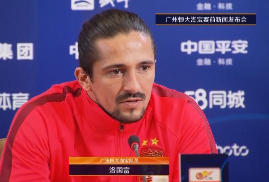卡帅:会让出场少的队员多踢比赛;国家队集训打乱了备战足球小将