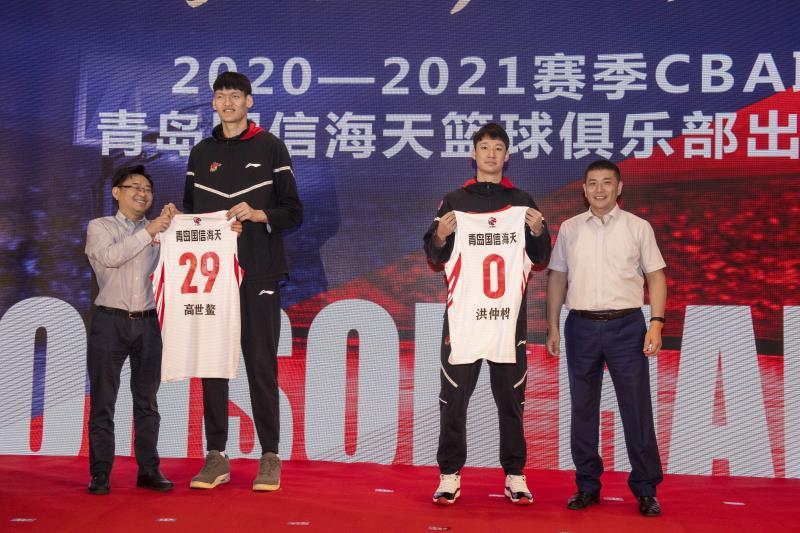 青岛举行新赛季出征仪式,三名外援已经抵达国内