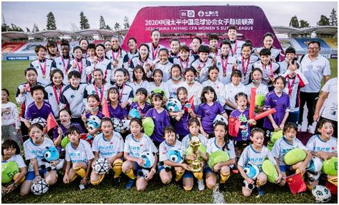 武汉酒吧:Country girl invited to watch the women's super final: football warms my life插图(3)