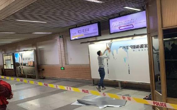 《【恒耀安卓版登录】虹口足球场地铁站出现苏宁夺冠广告,已被紧急撤掉》