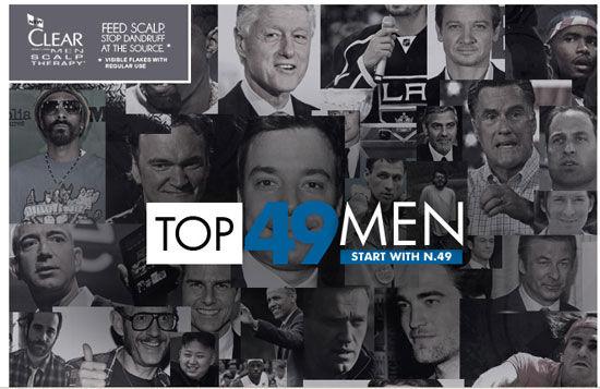 最具影响力男性评选博尔特第二