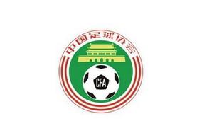 足协公布亚青赛名单:鲁能绿城各6将