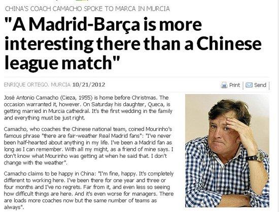 卡马乔:中国的第一运动是乒乓球羽毛球