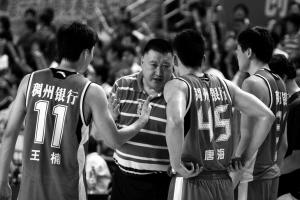 浙江新帅杨学增:球队新赛季目标重返季后赛