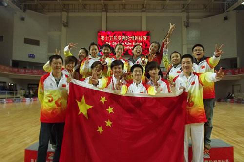 亚洲轮滑锦标赛闭幕,中国花样得六金