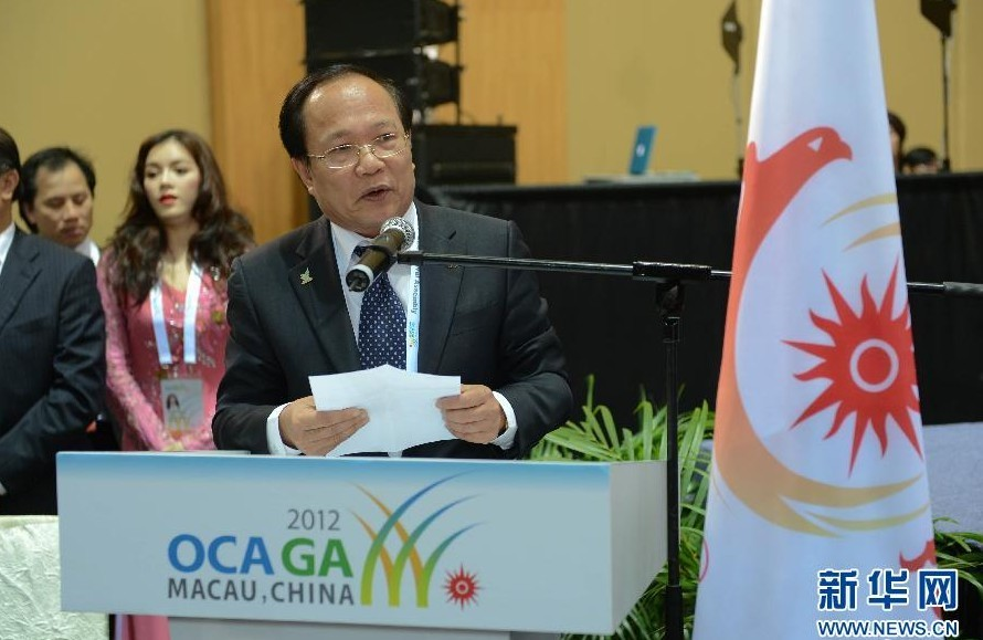 越南河内获第18届亚洲运动会举办权