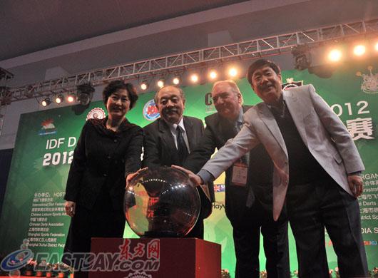 2012国际飞镖联合会世界杯赛上海揭幕