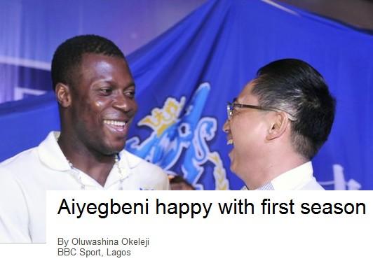 雅库布:中超不错,中国球员更喜欢传球