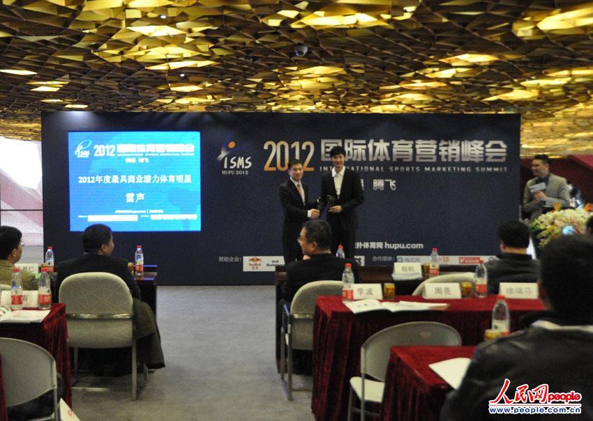 年度体育营销盘点:林书豪当选年度传奇人物