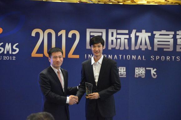 2012虎扑国际体育营销峰会在京成功召开