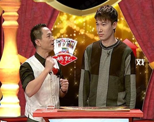继毛彪之后,泰达曹阳也上电视斗地主