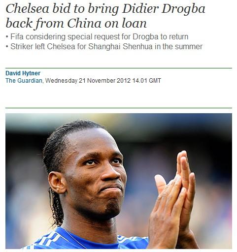 FIFA确认德罗巴已递交短租特批申请