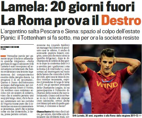 拉梅拉将伤缺20天,罗马锋线遭重大打击