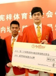 孙杨林丹领衔年度体坛最佳男运动员候选